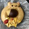 高円寺のドーナッツ